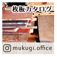 mukugi.office instagram